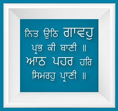 (DaasHarjitSingh) Tags: srigurugranthsahibji sggs sikh sikhism sikhsm sahib singh satnaam waheguru gurbani guru granth