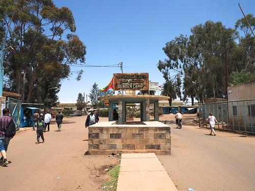 Kagnew Station Asmara, Eritrea