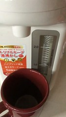 Making Breakfast Tea on a Snowy Morning (sjrankin) Tags: 16november2016 edited yubari hokkaido japan 23088mb huge video slowmotion water hotwatermaker tea steam closeup