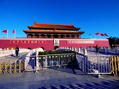 China - Beijing - Forbidden City & Tiananmen Square (32) (pensivelaw1) Tags: china tiananmensquare beijing