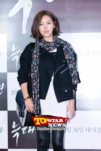 박시연(Park Si Yeon), 공소장 변경 신청 '148회 아닌 126회' [KSTAR]