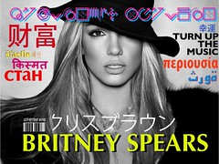 Turn Up the Music - Britney Spears (thetyler2513) Tags: chris music brown up turn spears remix fortune britney the