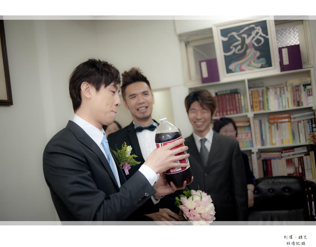 利偉&鏸文_019
