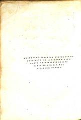 Estienne-Colophon-1541 (melindahayes) Tags: 1541 pa2320v351541 vallalorenzo elegantiae estiennerobert quartoformat latin