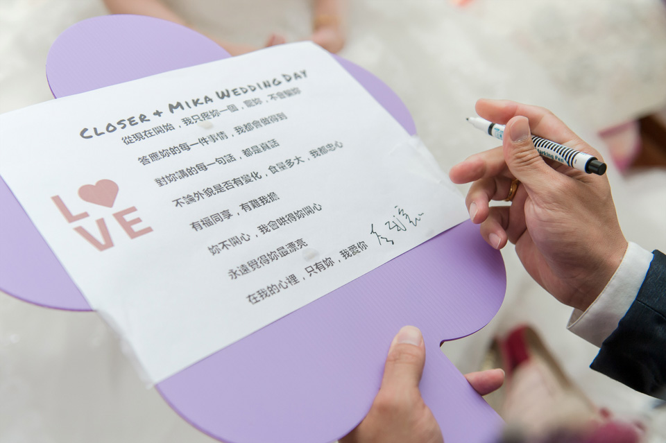 台南婚攝 婚禮紀錄 情定婚宴城堡 C & M 046
