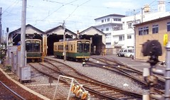 Streetcar barn at Kyoto, mid 1990's (Tangled Bank) Tags: streetcar barn kyoto mid 1990s japan japanese asia asian trail railway railroad