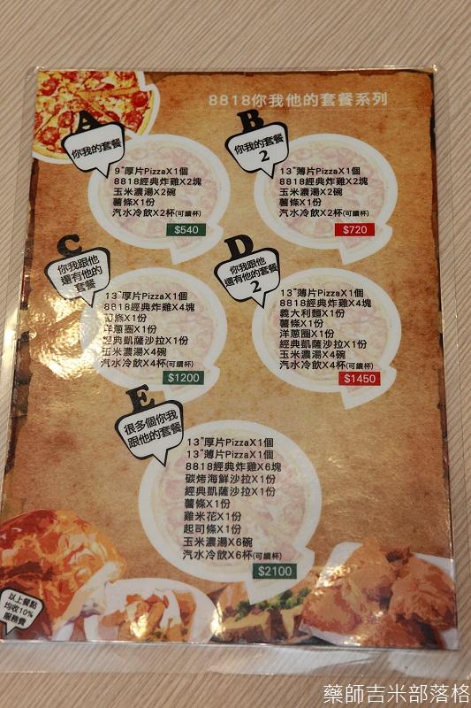 8818_Pizza_027