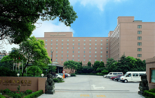 上海 インターナショナル エアポート ホテル