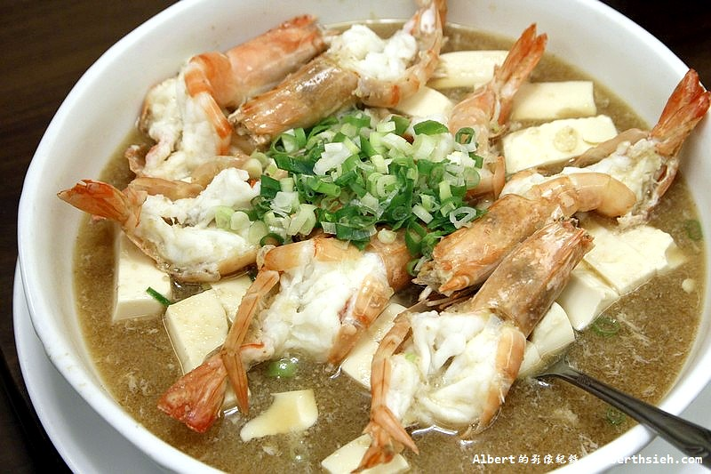 台北中正.北海漁村:蒜茸大蝦
