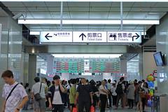 IMG_0353  (vicjuan) Tags: 20161016 taiwan   taichung fongyuan  railway geotagged geo:lat=2425469 geo:lon=1207238  fongyuanstation
