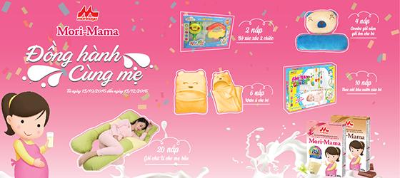 Crazy Sale 50% - Mua Cực Đã Giá Cực Hời tại siêu thị mẹ&bé TutiCare toàn quốc (7-13/11)
