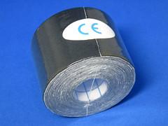 Qtop キネシオロジーテープ ブラック (zeta.masa) Tags: qtop レビュー レビュー記事 商品レビュー review amazon amazoncojp テープ tape キネシオロジー kinesiology