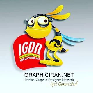 اگر دنبال طراح لوگو هستيد به سايت ما سر بزنيد ! #طراح_لوگو #طراح #لوگو #گرافيست #graphiciran       طراح لوگو طراح لوگو  در دنیای امروز لوگو از اهمیت خاصی برخوردار است. لوگو دارای اهمیت فراوان در امرتبلیغات است،  به صورتی که امروزه کسانی که با ذهن باز به د