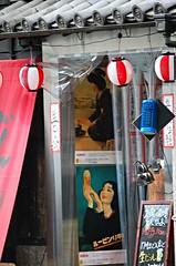 KYOTO-PONTOCHO (cipangu2001) Tags: japan giappone kyoto bar pontocho