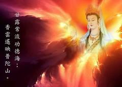 4381034505206_jpg(1) (  ) Tags: amitofu namo amitabha
