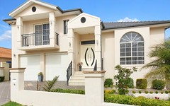 23 St Georges Crescent, Cecil Hills NSW