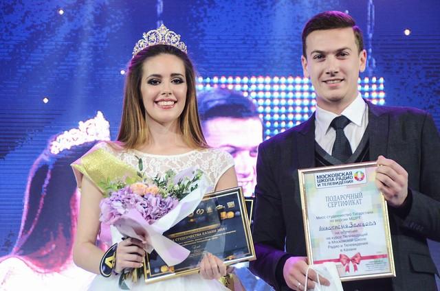 Наконкурсе красоты девушка изСызрани стала «Мисс студенчества Татарстана»