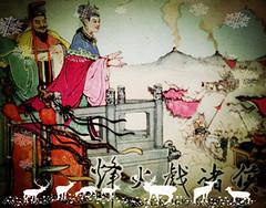 揭秘中国史上13大童谣预言 当今最大预言惊现贵州