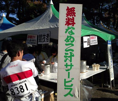 20131123_otawara6