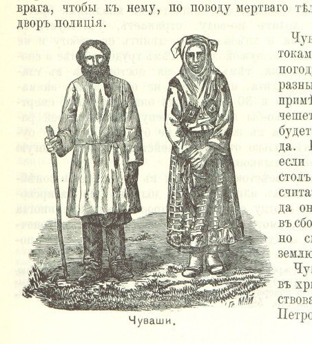British Library digitised image from page 155 of