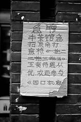 DSCF4926.jpg () Tags: chongqing  chungking   streetsnap