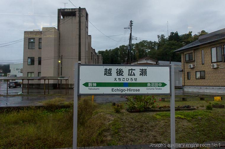 20131020日本行第四天-82