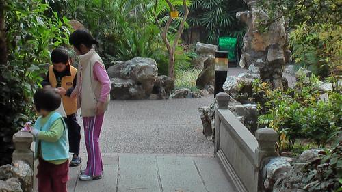 Jardim de Lou Lim Ieoc in der Stadt Macao Land China