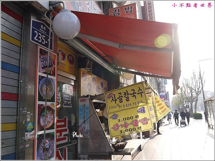東大門hotel tong附近小吃店 (2).JPG