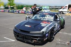 International Motor Exhibition - 23