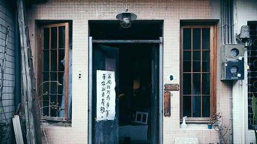 YAO_8831.jpg