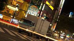 tokyo_10 (bedrik) Tags: tokyo japan urbanstreets streetlife