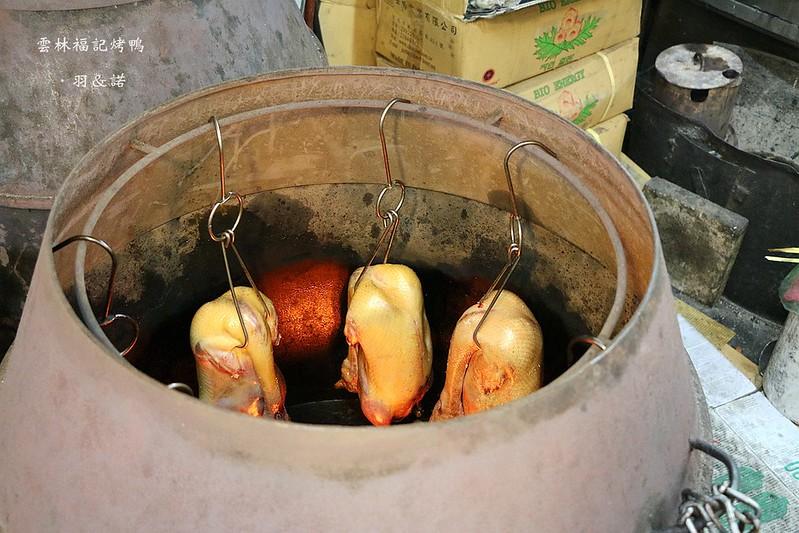 雲林福記烤鴨14