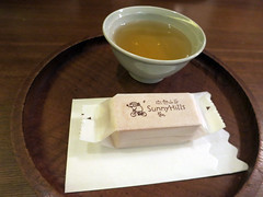 tpe172sunnyhills (invisiblecompany) Tags: 2016 travel taipei taiwan food pineapplecake cake tea snack pastry