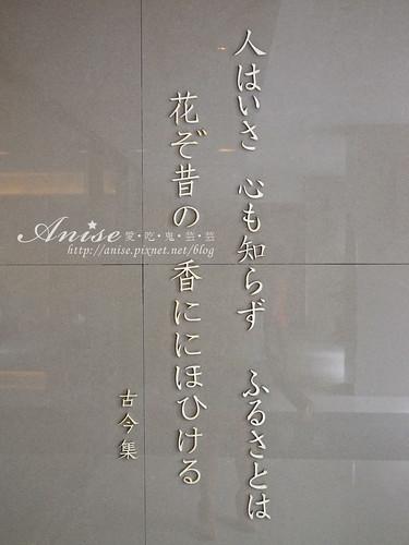 東方食宿網028.jpg