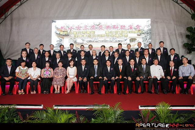 2013年鳳山宮三庆大典联欢晚宴 - 08