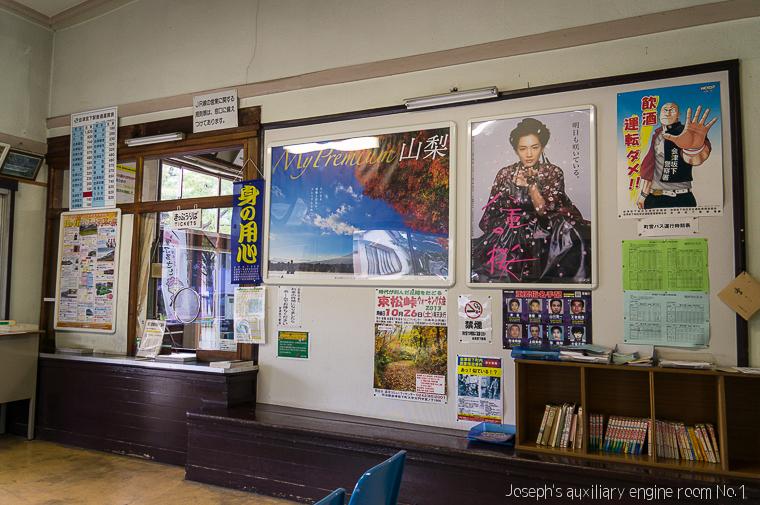 20131019日本行第三天-356