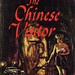 Dell Books 1254 - James Eastwood - The Chinese Visitor