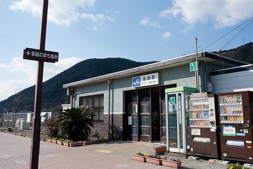 20131215_202  Sakoshi [ Ako-shi, Hyogo, JP ] | 坂越(さこし)兵庫県赤穂市