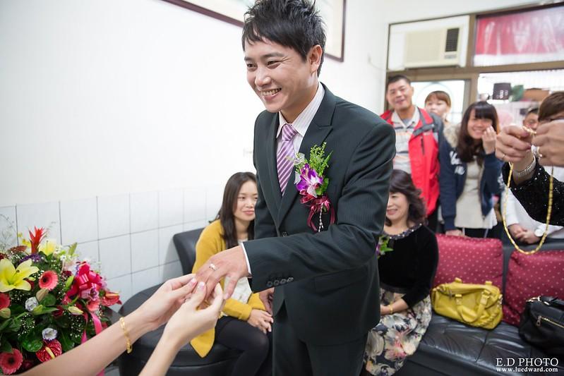冠程&赬怡 訂婚精選-0059