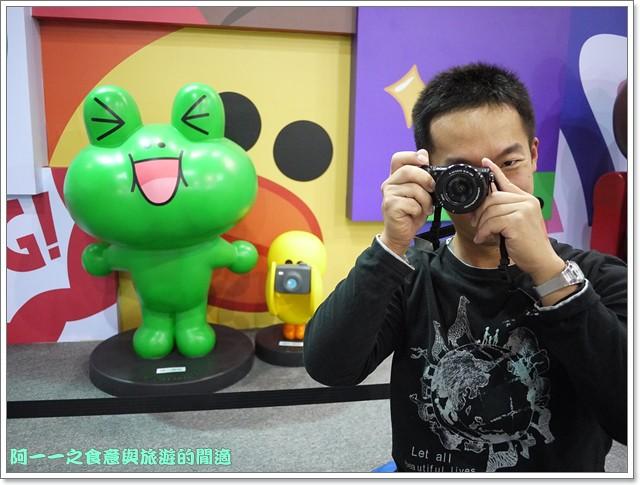 image033line熊大
