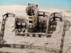 Hiroshima Peace Memorial Park () (gagliajn) Tags: park memorial peace hiroshima atomicbomb