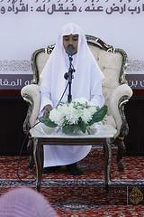 47 (Abdulbari Al-Muzaini) Tags: