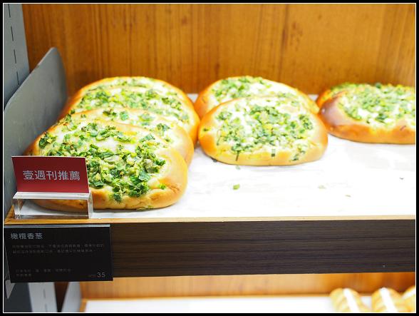 台北麵包推薦 ▎小巴黎人 麵包製作所。好吃到再折反回去買 @ 四維路 @ ▌Meiko 愛敗家。甜點。旅行~▌ :: 痞客邦