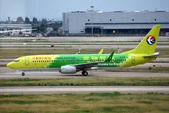 China Eastern Airlines B-5475 (Howard_Pulling) Tags: shanghai pudong airport pvg china chinese aircraft howardpulling