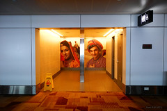 Delhi airport toilets