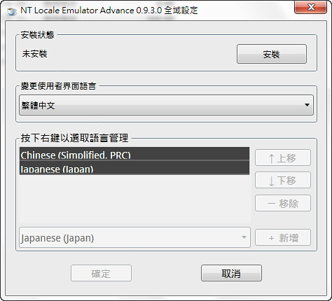 ilowkey.net-20130625001.png