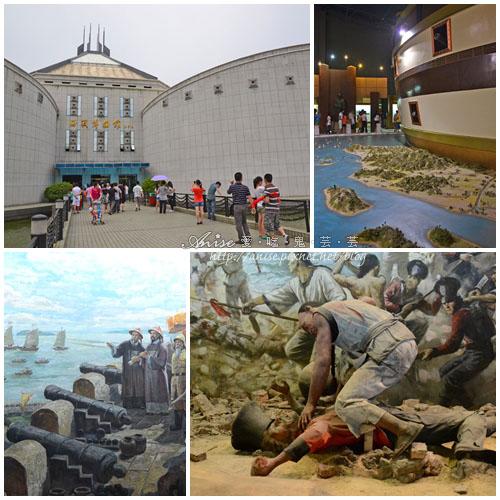18_海戰博物館拷貝.jpg