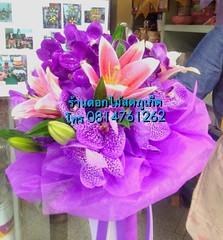 ร้านดอกไม้ ภูเก็ต,ส่งดอกไม้ ภูเก็ต,FLOWER PHUKET,FLOWERS PHUKET,FLORIST PHUKET,FLOWER DELIVERY PHUKET 18