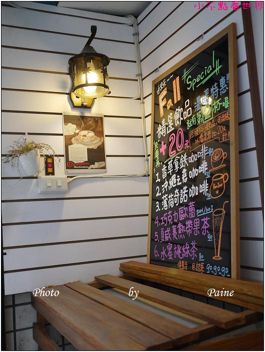 桃園I find 愛翻寶 雜貨Cafe