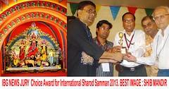 BEST IAMGE (Suman Munshi) Tags: news sharod ibg 2013 samman ibgnewssharodsamman2013